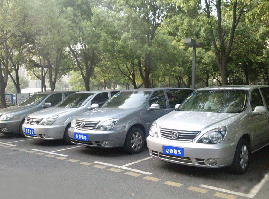 广州本田商务车报价_棠下租车找广州京霖小车出租--京霖租赁